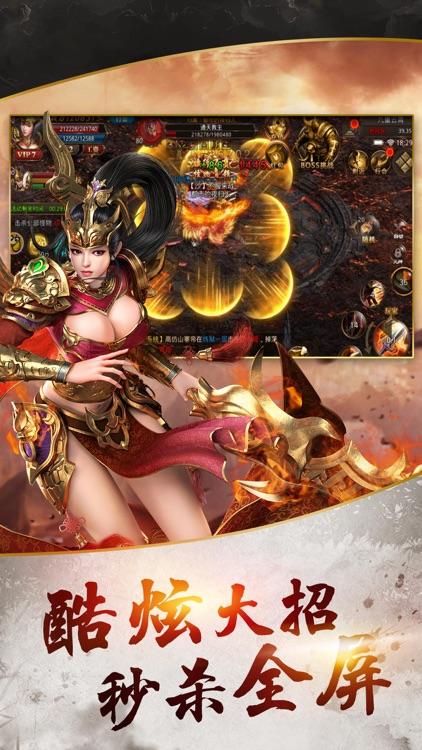 玛法争霸-经典热血动作手游 screenshot-3