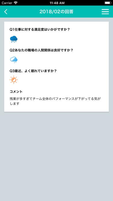 Geppo 社員コンディションの把握アプリのスクリーンショット3