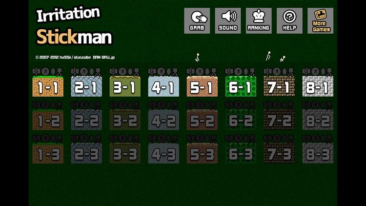 Irritation Stickman screenshot-4
