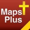 マップと聖書研究と2615年聖書の名前。 - iPhoneアプリ