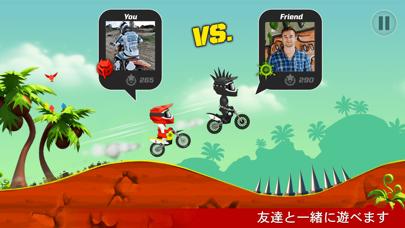Bike up!のおすすめ画像3