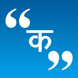 Hindi Quotes & WhatsApp Status