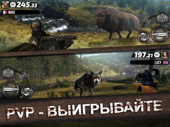 Wild Hunt: Охота на животных на iPad