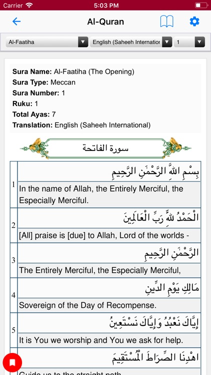 Prayer Timetable KTBAM screenshot-3
