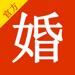152.佳缘婚恋网-成人相亲社交软件