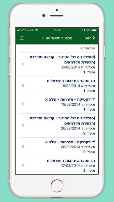 אורנים Screenshot 2
