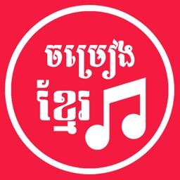 Khmer original song
