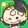 教育王國 Education Kingdom - 教育討論區