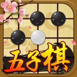 Gobang -Master of Gomoku  Game