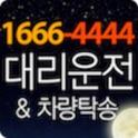 Yongin Lee - Logo