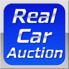 Real Car Auction icon
