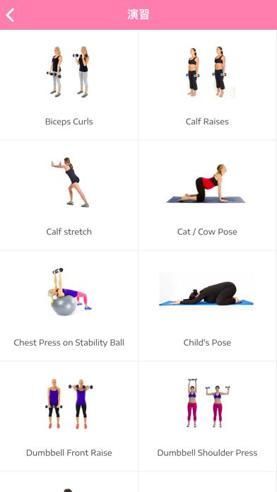 運動不足の妊婦さんにおすすめの簡単運動法のおすすめ画像2
