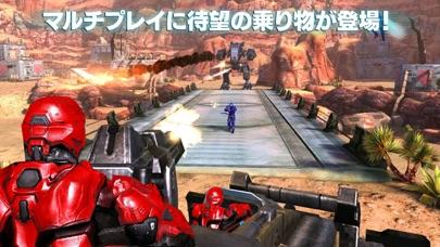 N.O.V.A. 3:プレミアムエディションスクリーンショット3