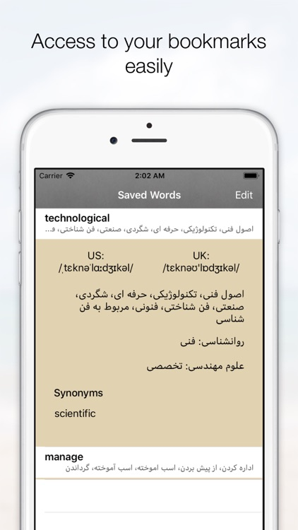 Farsi Dic screenshot-3