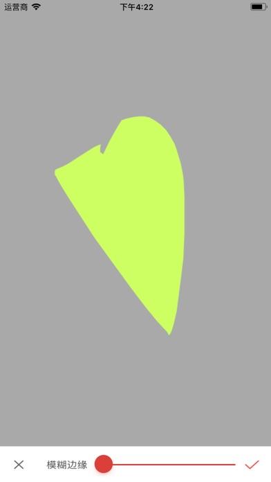 https://is1-ssl.mzstatic.com/image/thumb/Purple118/v4/ff/6a/bb/ff6abb49-d086-3401-fcd7-15cf3cef21ee/source/392x696bb.jpg