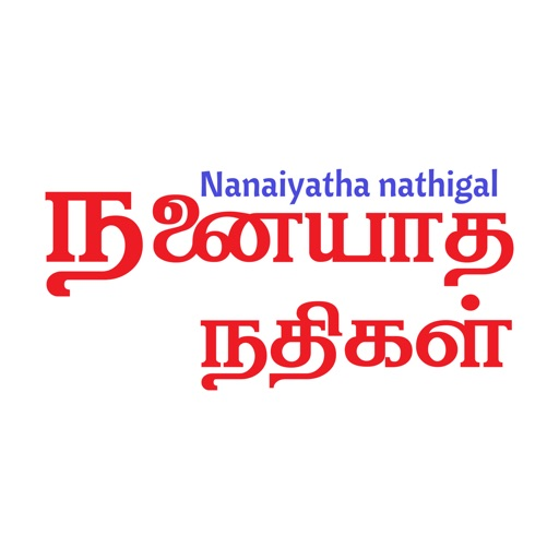 Nanaiyatha Nathigal icon
