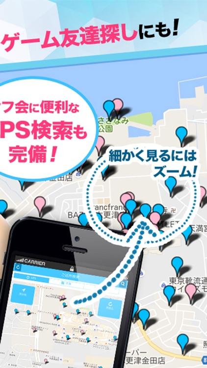 遊びトーーク!!友達募集用チャットアプリ screenshot-3