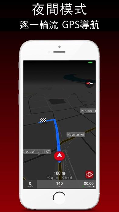 伯利兹市 旅遊指南+離線地圖屏幕截圖4