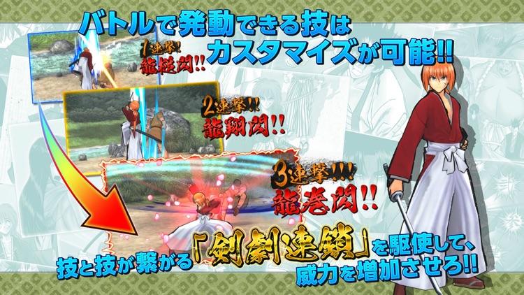 るろうに剣心-明治剣客浪漫譚- 剣劇絢爛 screenshot-3