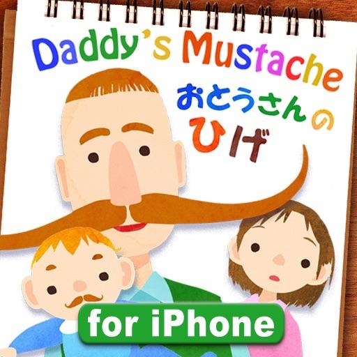 Daddy's Mustache