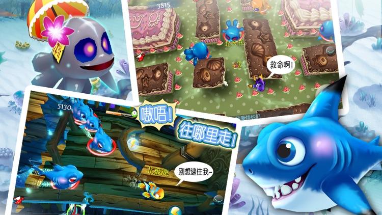 乐乐鱼聚会:大鱼吃小鱼 screenshot-3