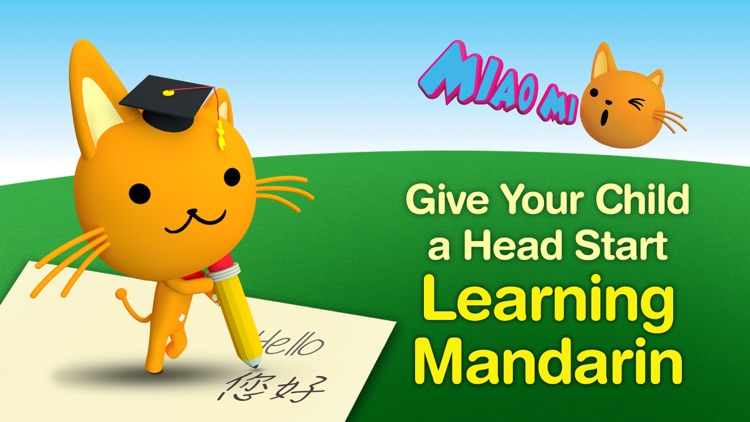 Miao Mi - Learn Mandarin Chinese for Kids & Junior screenshot-0