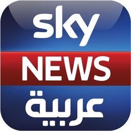 Sky News Arabia / سكاي نيوز عربية