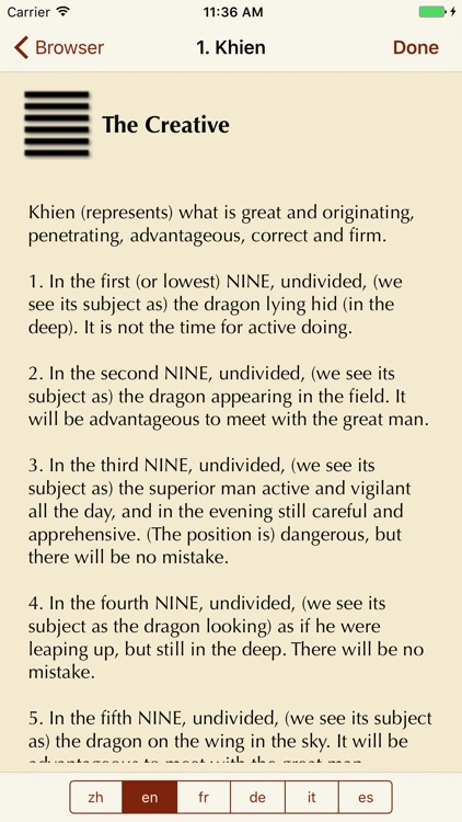 I Ching 2 ad-supported version screenshot-3