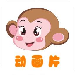 宝宝动画片-乐看儿童动画屋