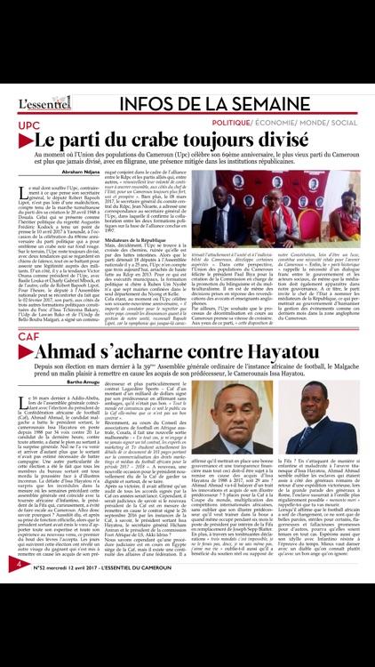 L'esssentiel du Cameroun screenshot-3