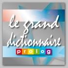 HÉBREU - FRANÇAIS v.v. Grand Dictionnaire Prolog icon