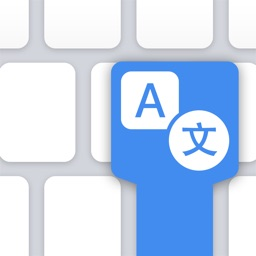 Translation Keyboard – Instantly Translate English