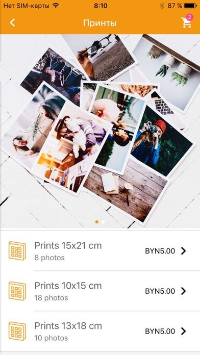 ArtLiner app image