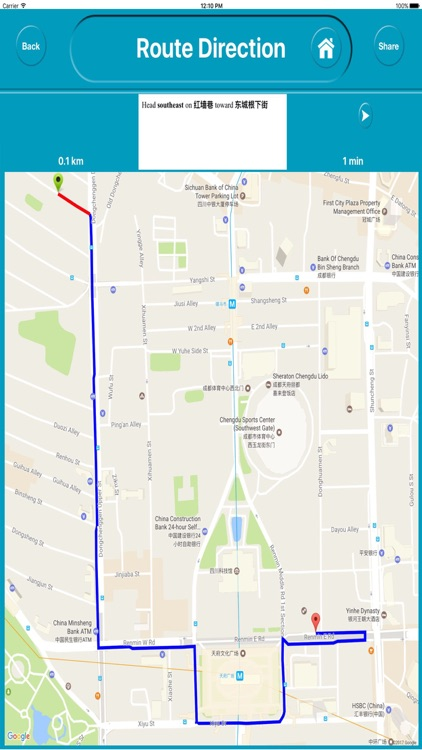 Chengdu China Offline Map Navigation GUIDE screenshot-3