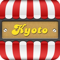 Kyoto Offline Map Travel Explorer