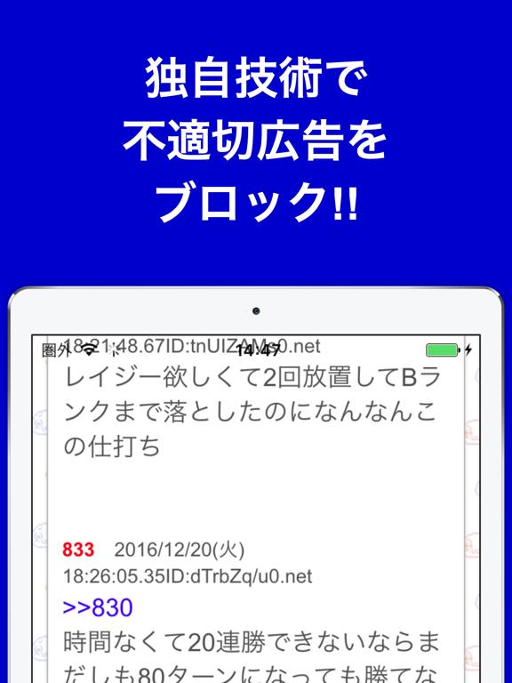 https://is1-ssl.mzstatic.com/image/thumb/Purple122/v4/0a/99/d2/0a99d29c-375b-87f0-2409-e95303263a99/pr_source.png/576x768bb.png