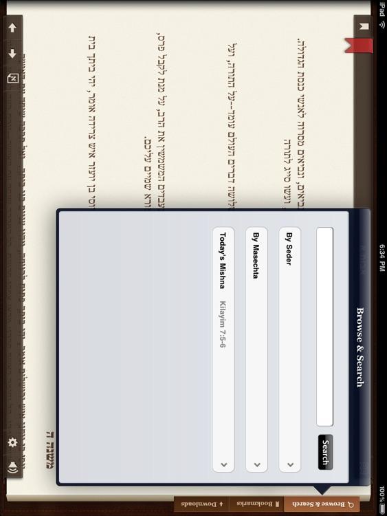 iMishna HD - English and Audio screenshot-4