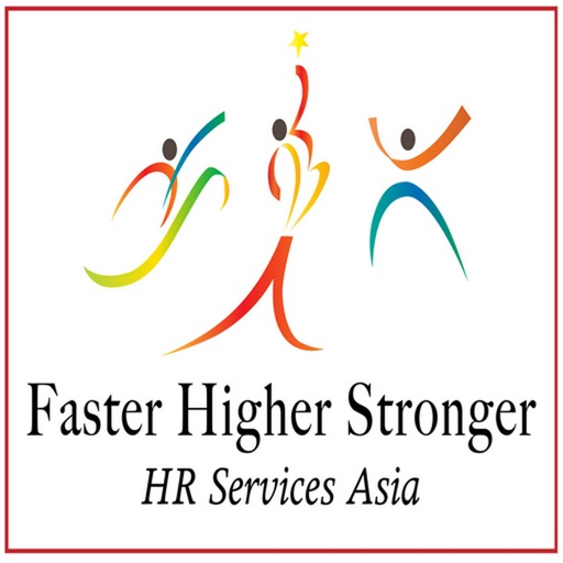HR Services Connect