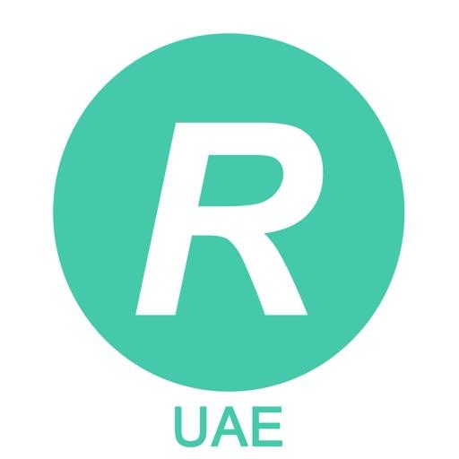Radios UAE (Emirates Radio FM) - Hit 96.7 Dubai iOS App