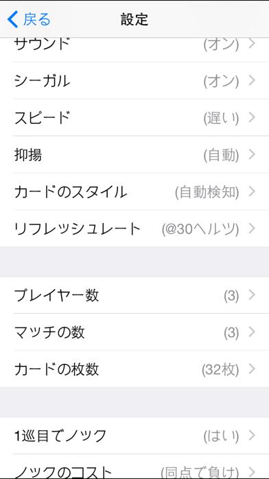 31 Gold screenshot1