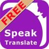 SpeakText Air FREE