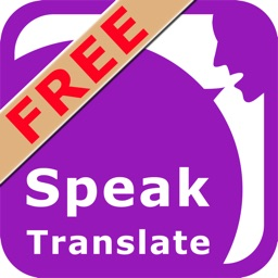 SpeakText Air FREE