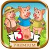 三只小猪经典童话故事书 - 高级版