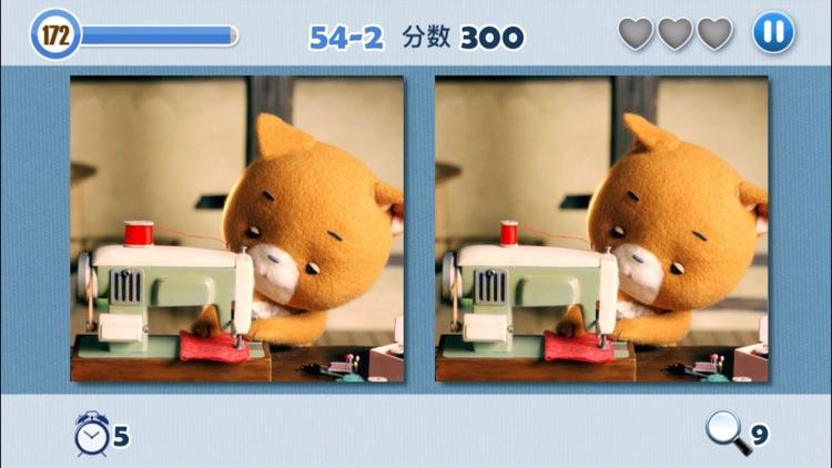 Spot the Differences HD - find hidden object games screenshot-4