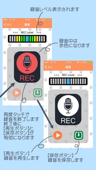OTOCAM(音カム)のおすすめ画像3
