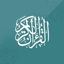 القرآن الكريم كاملا بصوت اغلب المشايخ الكرام