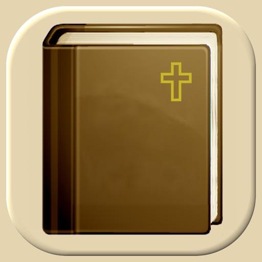 Bible Study: Verses