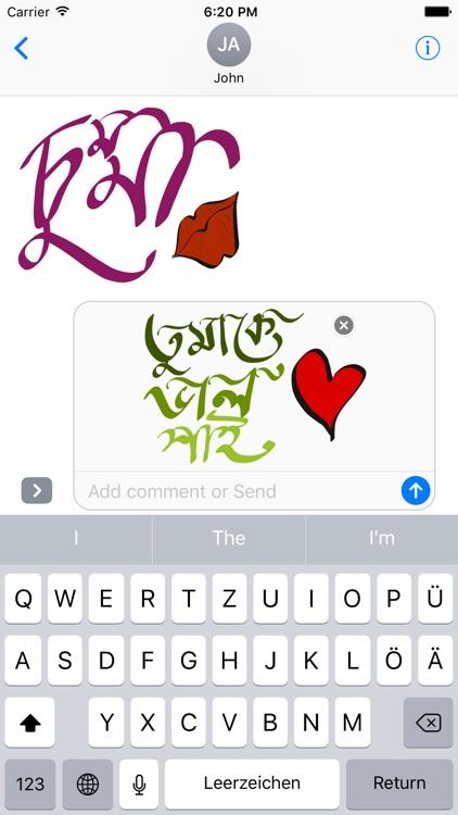 Bangla Stickers