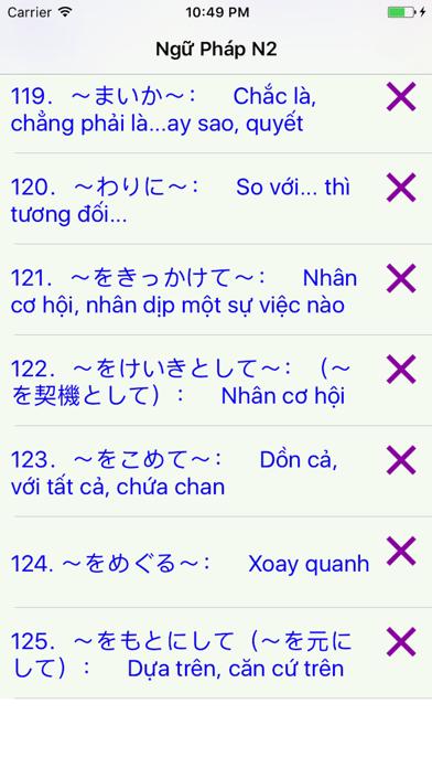 Ngữ pháp tiếng nhật JLPT N2 screenshot two