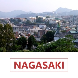 Nagasaki Travel Guide